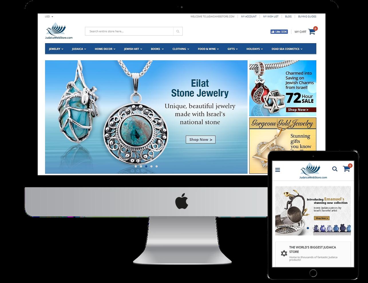 judaica-responsive-web-design
