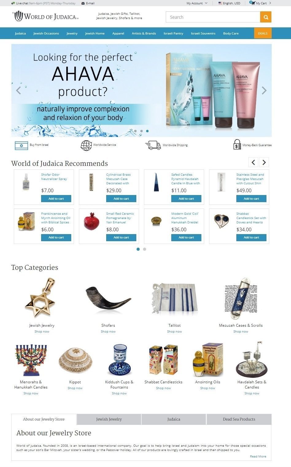 judaica-global-system-online-store